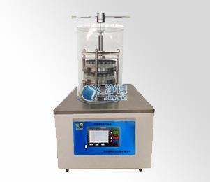 冷冻干燥机FC-10A(压盖型)
