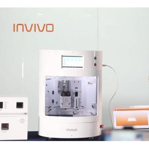 韩国Invivo生物打印机