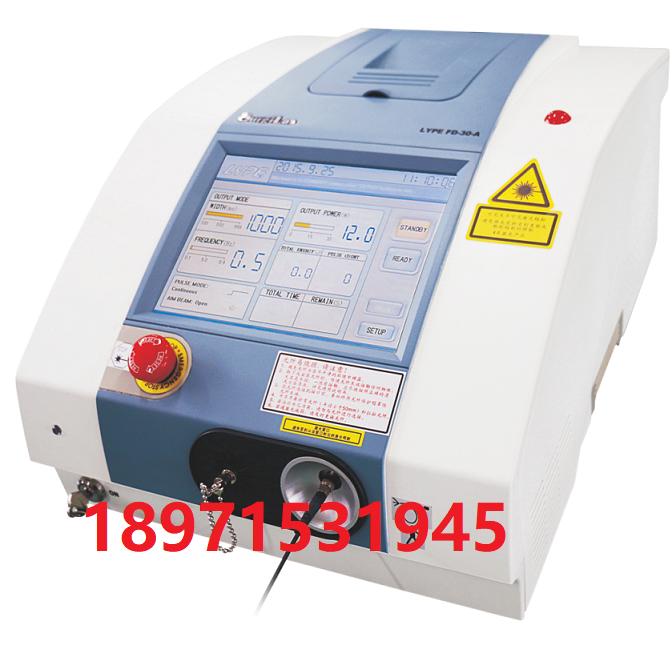 EVLT半导体激光治疗系统(德国技术)