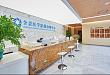 上海高端体检需求持续扩容 全景医学高品质赢大空间