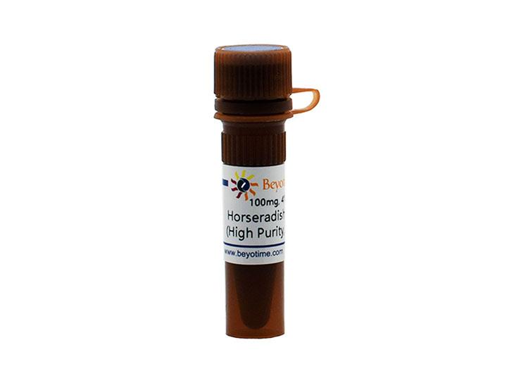 Horseradish Peroxidase (High Purity, ≥340U/mg)