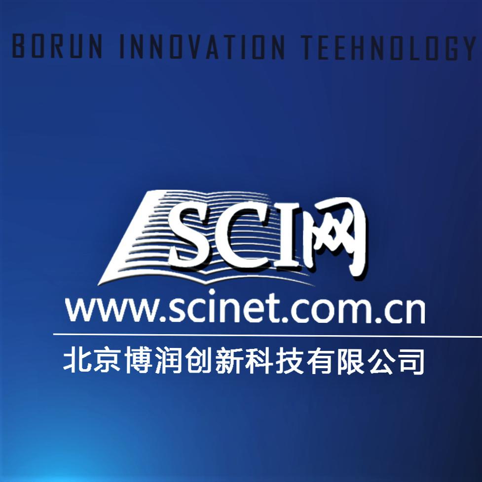 SCI论文查重及修改
