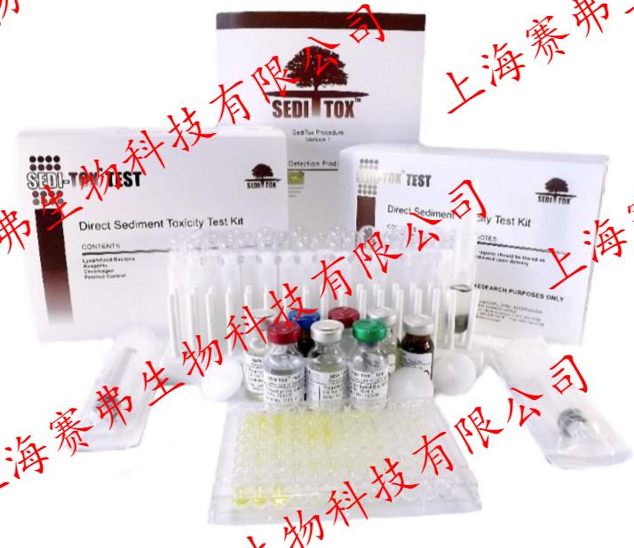 沉积物毒性测试盒