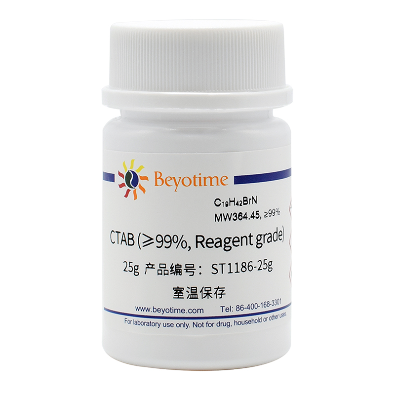CTAB (≥99%, Reagent grade)