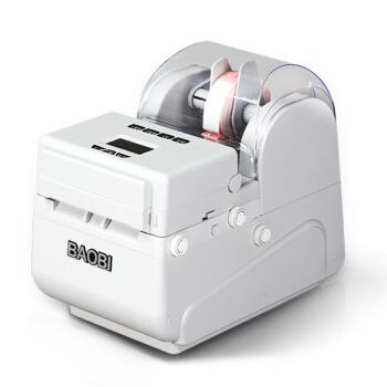 宝比RFID标签打印机BB707S UHF(打印RFID腕带标签,专利双通道)