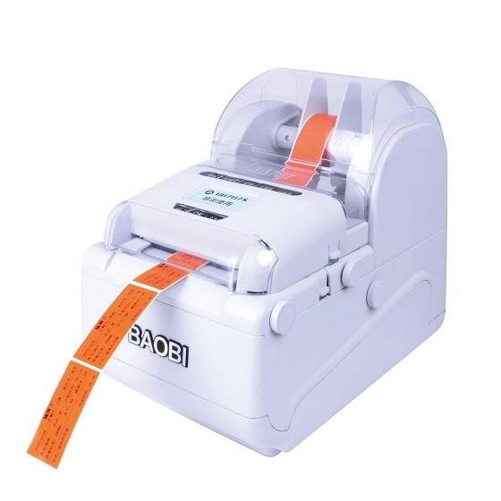 宝比条码标签打印机BB787S (实验室/输液/瓶贴标签打印,双通道大容量)