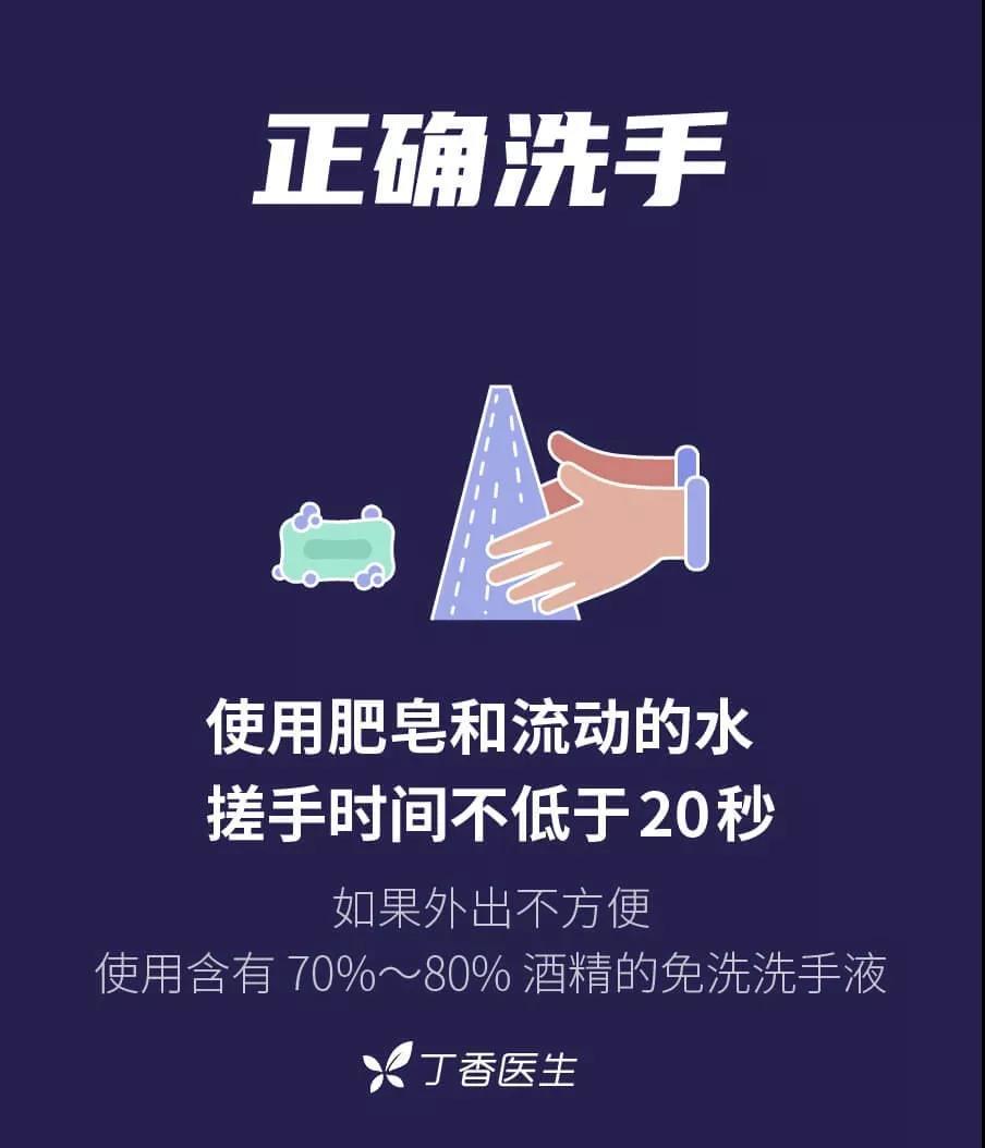 洗手-2.jpg