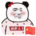 xiaochenchen2014