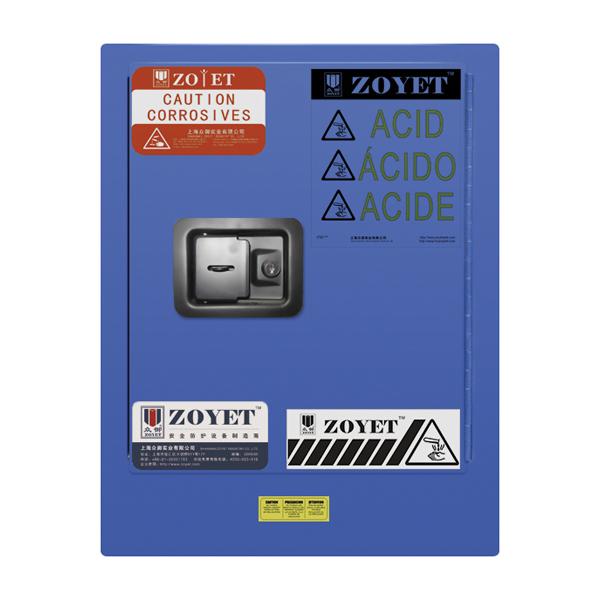 亚速旺ASONE 可燃性液体防火安全柜 薬品庫 CABINET