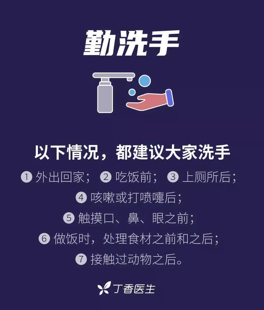 洗手-1.jpg