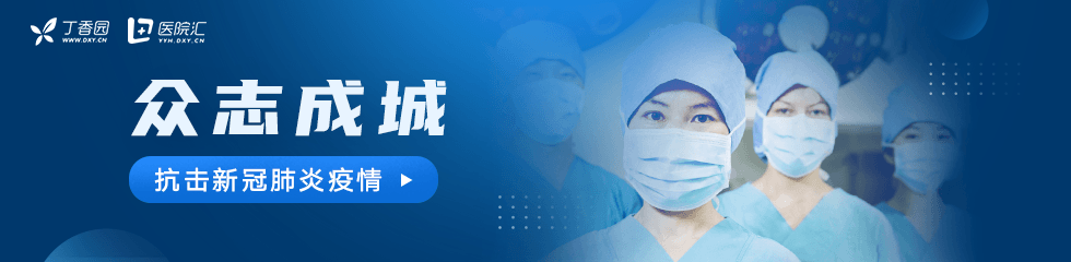 众志成城 抗击新型肺炎疫情