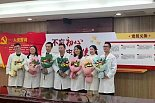 江苏省中医院赴武汉医疗队出发前进行的全体动员