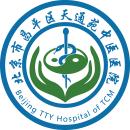 北京市昌平区天通苑中医医院