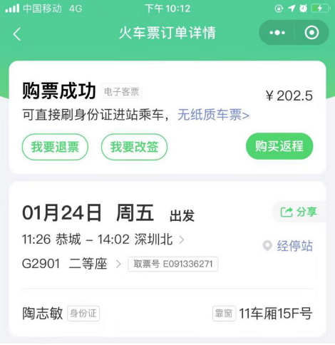 共筑疫情阻击防线,深圳市中医肛肠医院在行动