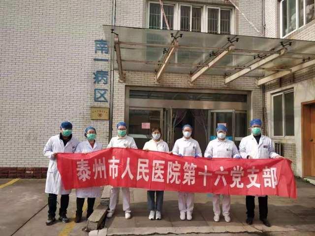 泰州市人民医院感染科医生丁明东奋战在抗击新型肺炎