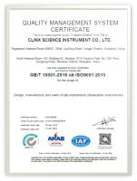 ISO9001质量管理体系认证 (EN).png