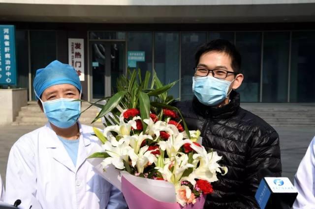 河南省人民医院首例新型冠状病毒感染的患者治愈出院