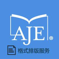 AJE 格式排版服务