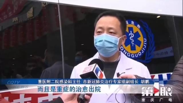重庆医科大学附属第二医院:疫情不停,战斗不止