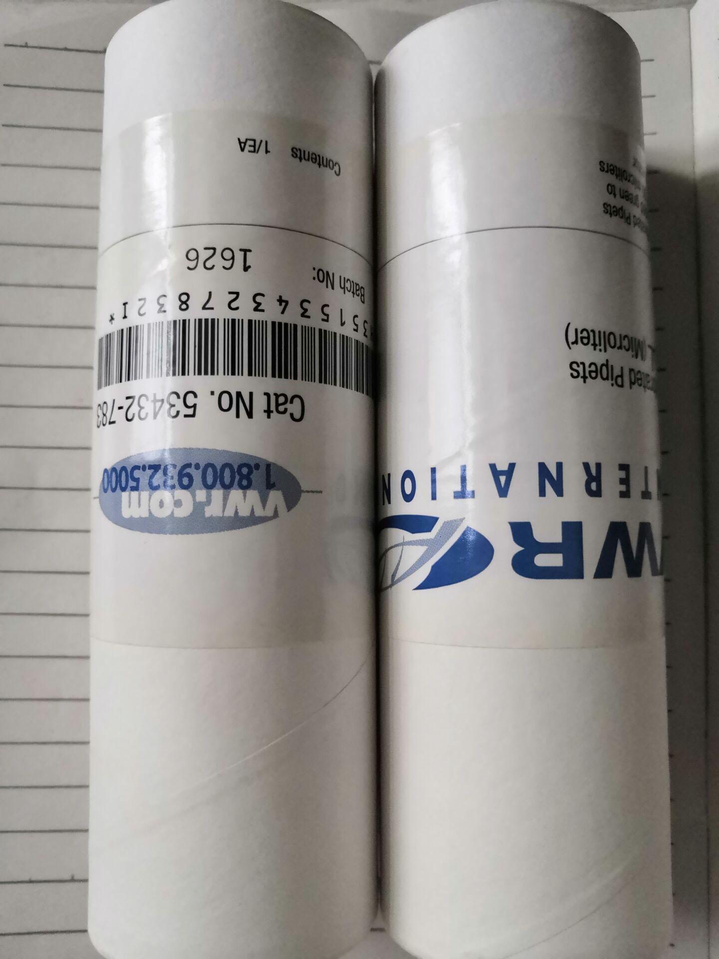 VWR一次性微量移液管
