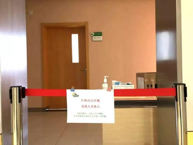 北京霍普医院「疫情防控」工作全面展开
