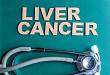 疫情下,肝癌诊疗体系如何求变?