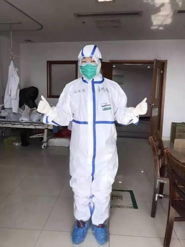 丽水市中心医院:愿疫情早日结束,你我皆健康平安相见
