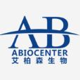 免疫组化试验ABF6002