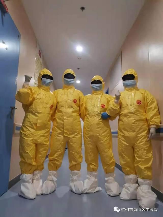 我们在光谷:上岗第一天,萧山中医院的「小黄人」们很给力!