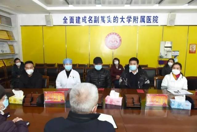校领导慰问延安大学附属医院驰援武汉抗疫医疗队员家属