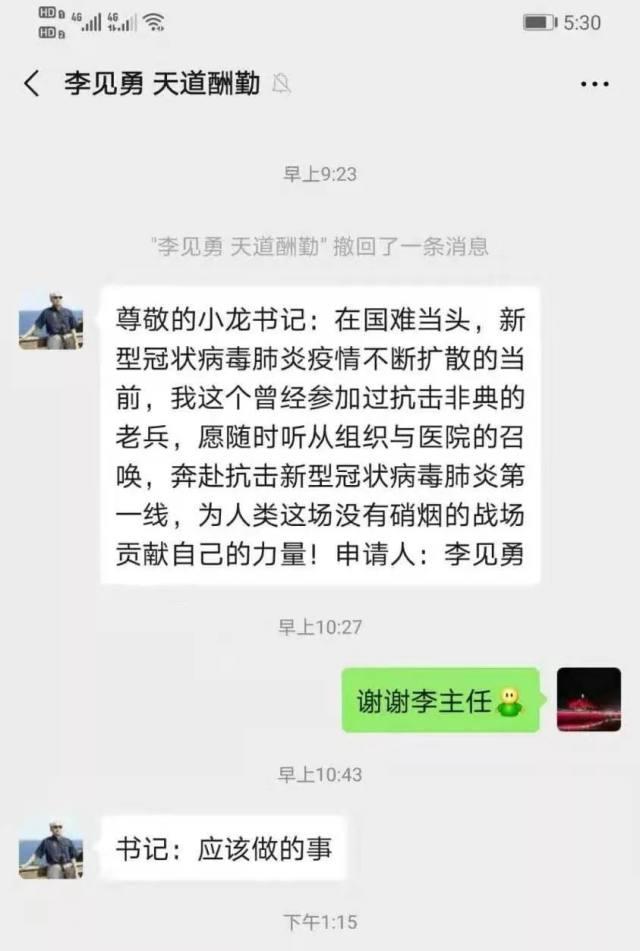 延安大学附属医院:父子接力传承战疫情