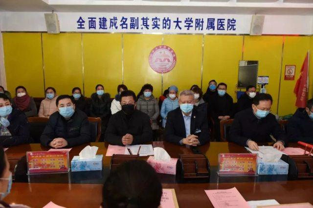 【再出征】延安大学附属医院高爱民等 4 名队员今日驰援武汉