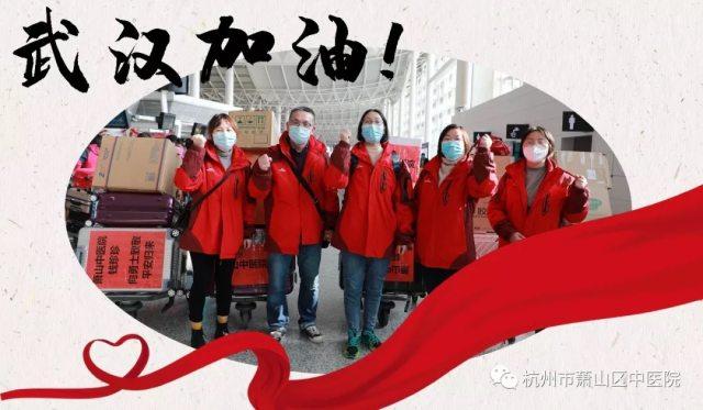 【驰援日记】我们在光谷:我们在武汉前线一起加油鼓劲!