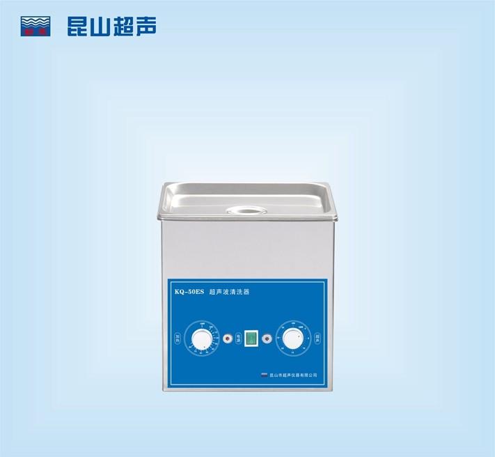 昆山舒美超声波清洗器KQ-100ES