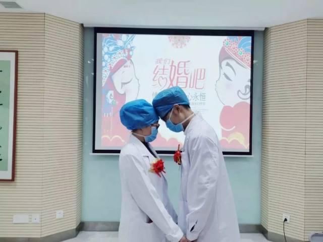 河南省人民医院:疫情面前的爱情故事