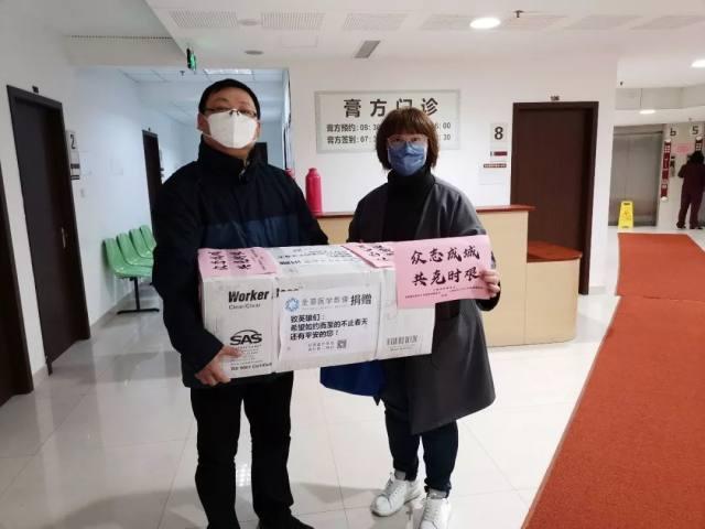 全景医学影像向第四批国家中医医疗队紧急捐赠 100 副护目镜