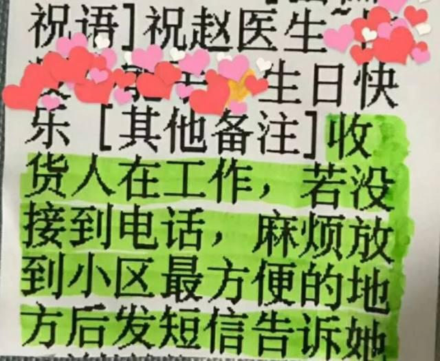 深圳市中医肛肠医院战疫日记 | 一个特别的生日