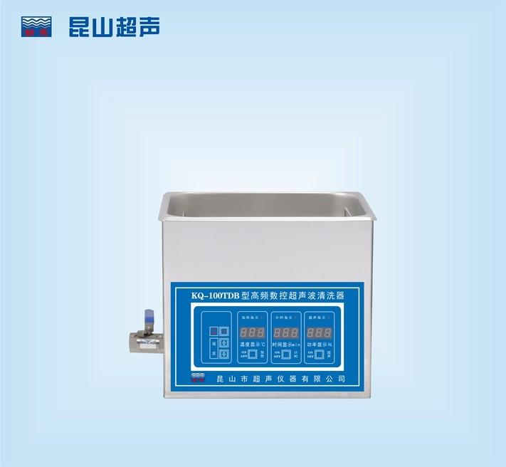 昆山舒美高频数控超声波清洗器KQ-100TDB