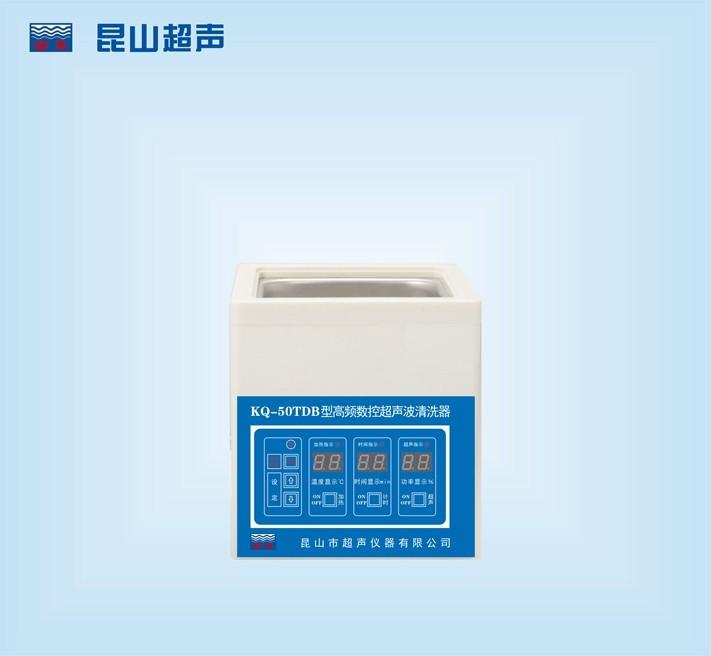 昆山舒美高频数控超声波清洗器KQ-50TDB