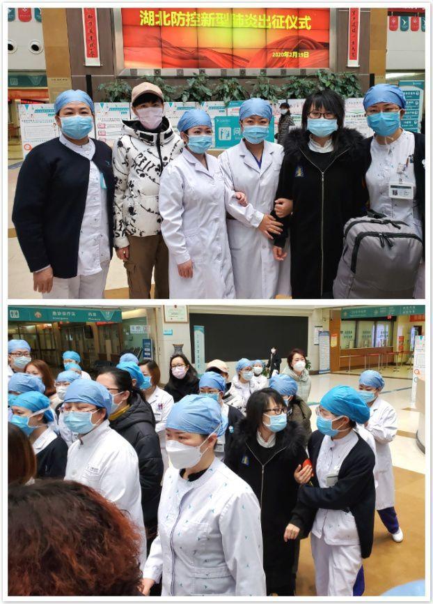 河北燕达医院第二批支援湖北医疗队出征,再集结愿平安