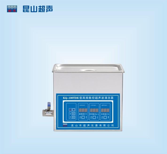 昆山舒美高频数控超声波清洗器KQ-300TDE
