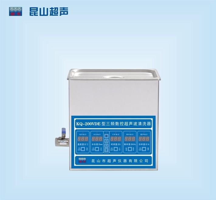 昆山舒美超声波清洗器KQ-600VDE-三频