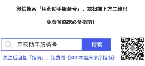 资讯末尾300本.png