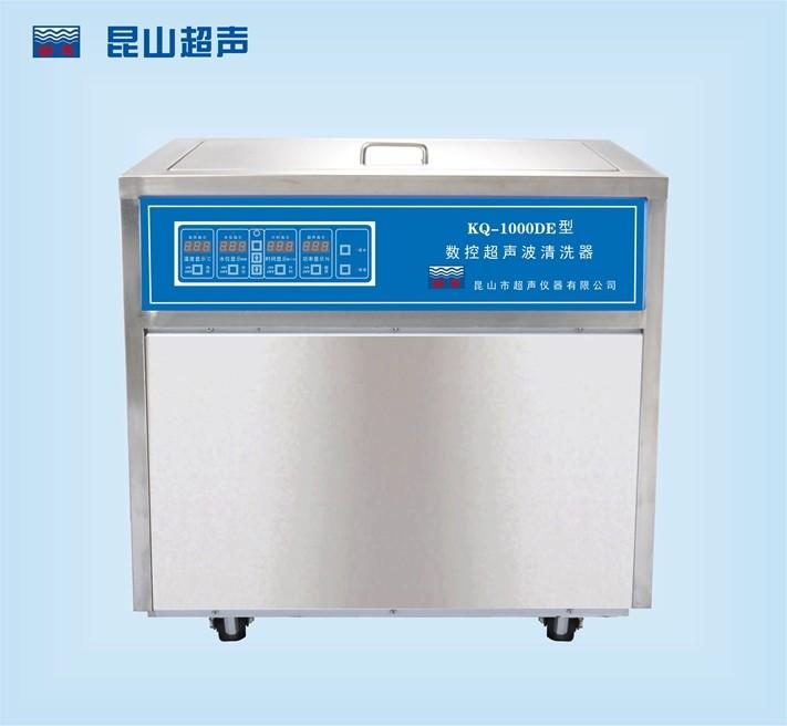 昆山舒美超声波清洗器KQ-3000DE