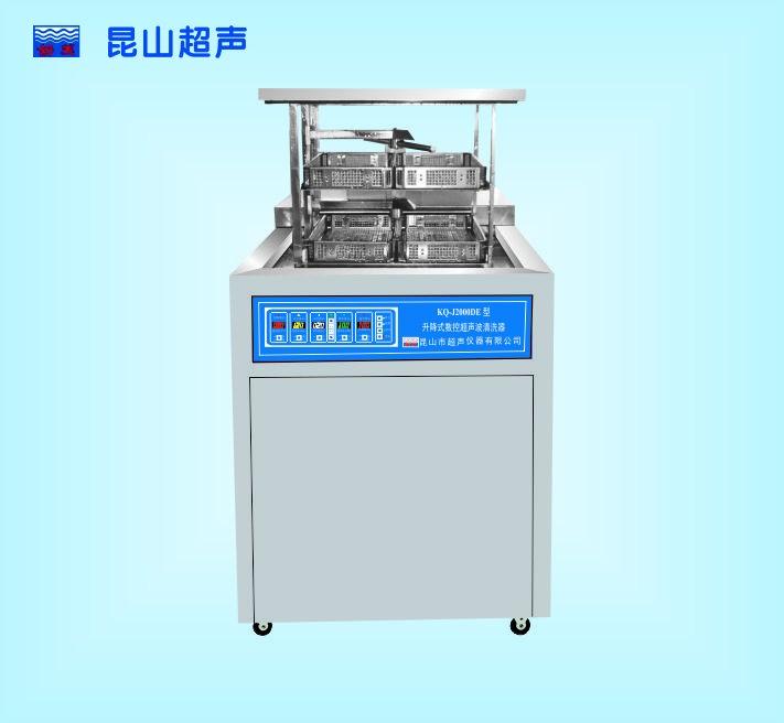 昆山舒美升降式数控超声波清洗器KQ-J2000DE