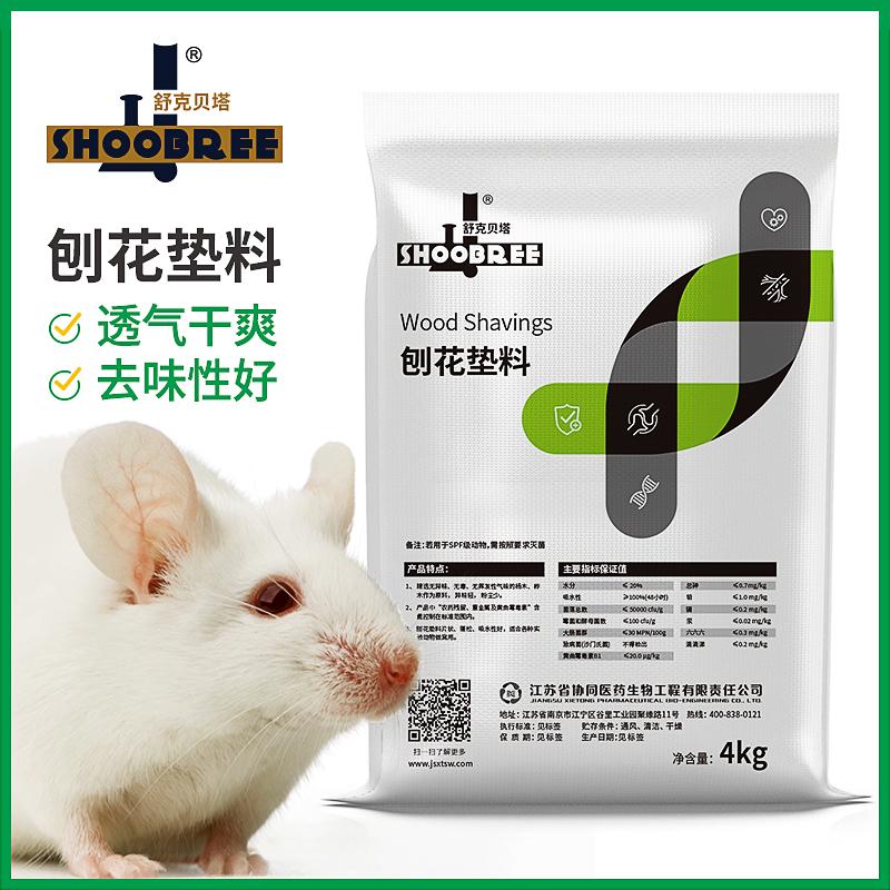 实验用刨花垫料 杨木刨花垫料4kg/袋