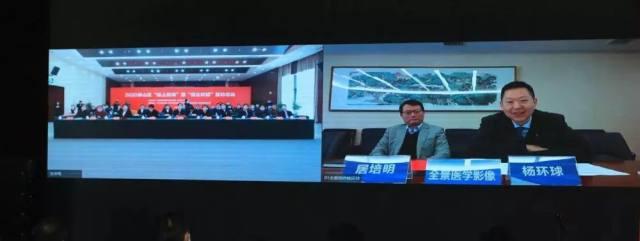 全景医学影像与徐州市泉山区政府签订战略合作协议,共同打造淮海经济区首家第三方医学影像诊断中心