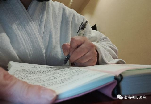 淮南朝阳医院护士长支援武汉日记