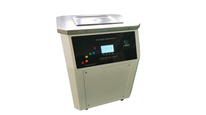 智能恒温静音超声波处理机(萃取仪)