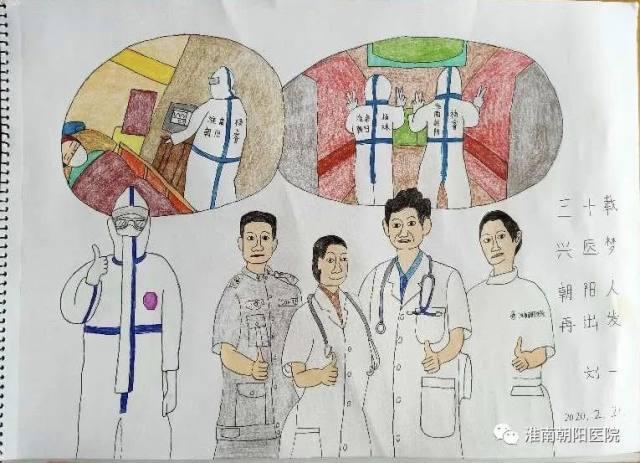 淮南朝阳医院获赠价值 30 万的一幅画